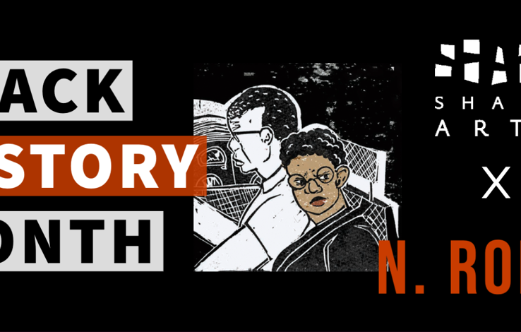 Graphic which reads: Black history month. Shape arts x N. Ronke. In the centre is a portion of illustration from the artists Missing Panels work, which is described in full in the body of this page.