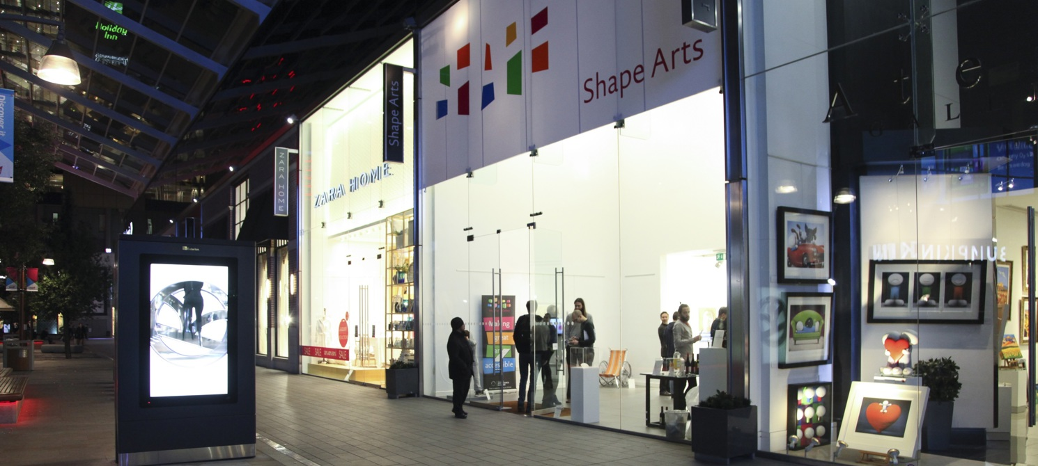 External view of Shape Gallery, Westfield Stratford